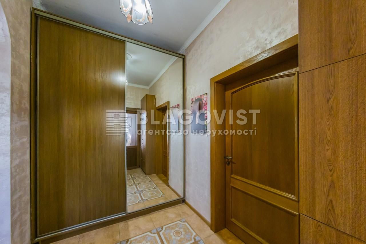 Дом M-39196, Лесная, Петропавловская Борщаговка - Фото 30