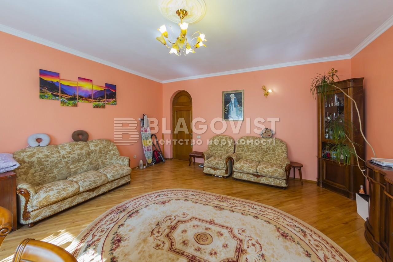 Дом M-39196, Лесная, Петропавловская Борщаговка - Фото 11