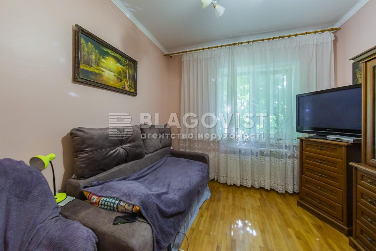 Дом M-39196, Лесная, Петропавловская Борщаговка - Фото 16