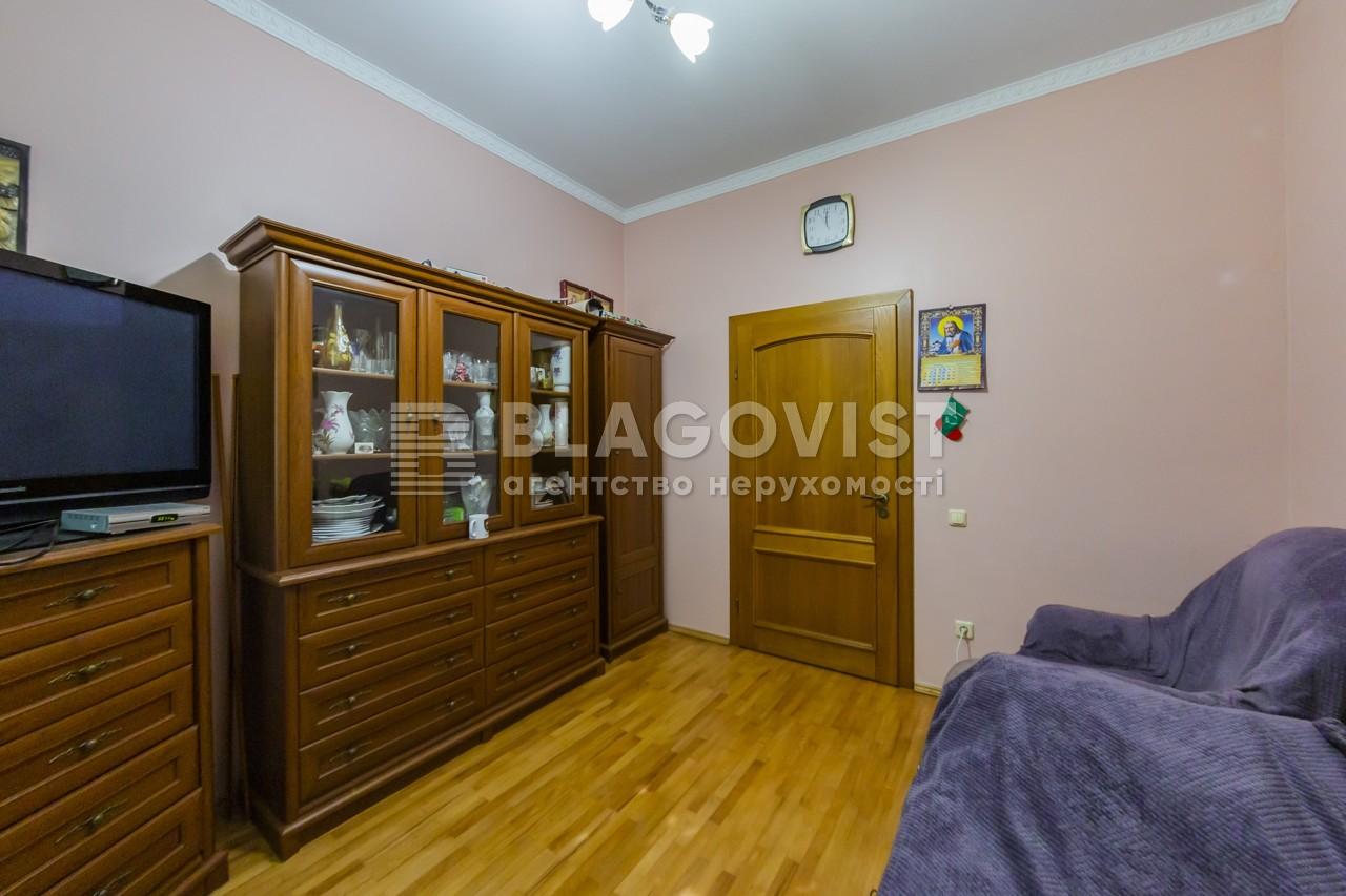 Дом M-39196, Лесная, Петропавловская Борщаговка - Фото 17