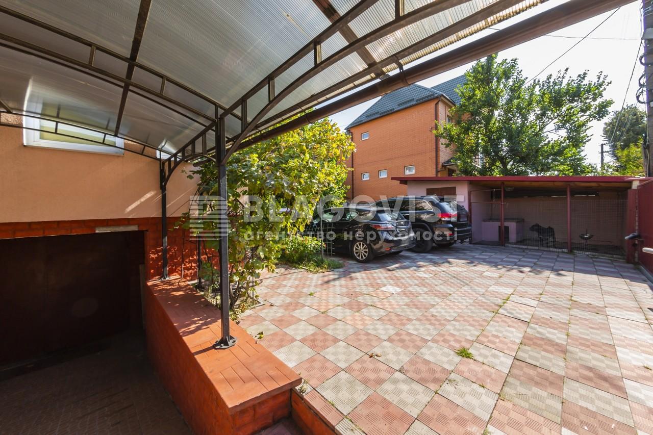 Дом M-39196, Лесная, Петропавловская Борщаговка - Фото 38