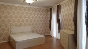 Дом Хотов, F-45369 - Фото 6