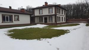 Дом Хотов, F-45370 - Фото 7