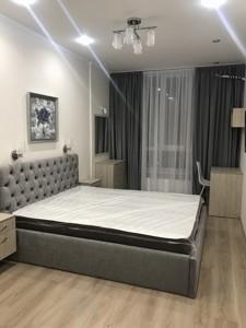 Квартира Каховская (Никольская Слободка), 56, Киев, M-39428 - Фото