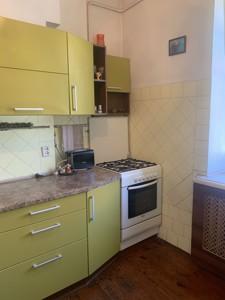 Квартира Саксаганского, 42, Киев, Z-807739 - Фото 7