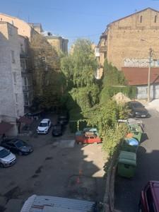 Квартира Саксаганского, 42, Киев, Z-807739 - Фото 14