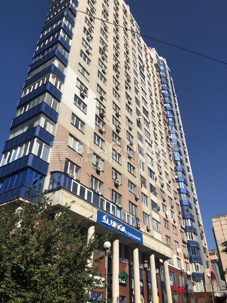 Квартира H-20576, Черновола Вячеслава, 20, Киев - Фото 1