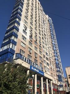 Квартира Черновола Вячеслава, 20, Киев, H-20576 - Фото