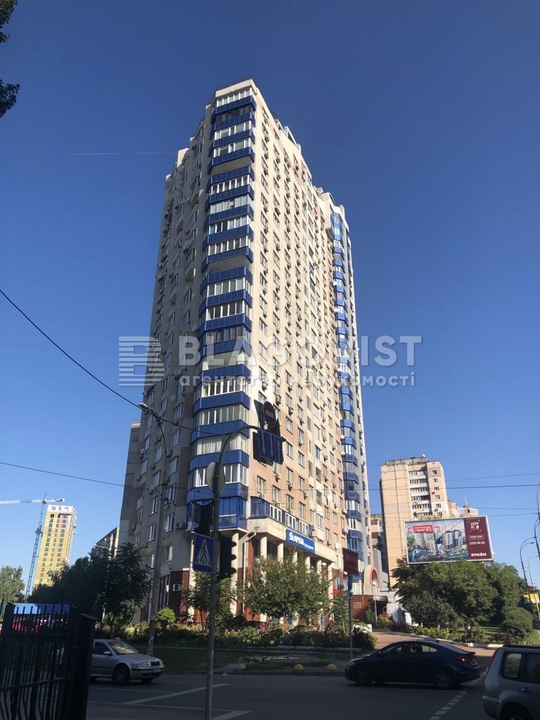 Квартира H-20576, Черновола Вячеслава, 20, Киев - Фото 2