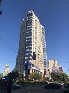 Квартира Черновола Вячеслава, 20, Киев, H-20576 - Фото 12