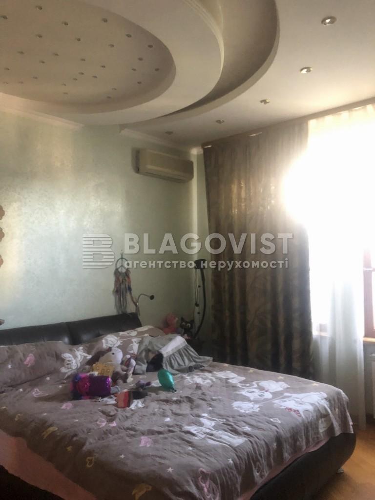 Квартира D-37471, Обсерваторная, 10, Киев - Фото 10