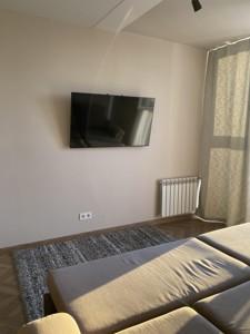 Квартира Маланюка Євгена (Сагайдака Степана), 101 корпус 18-21, Київ, F-45373 - Фото 4