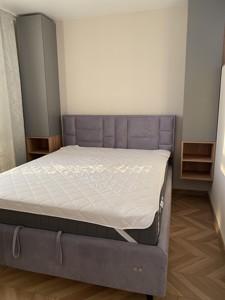 Квартира Маланюка Євгена (Сагайдака Степана), 101 корпус 18-21, Київ, F-45373 - Фото 6