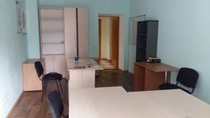 Офис, Дмитриевская, Киев, R-39992 - Фото 5