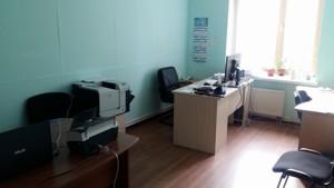 Офис, Дмитриевская, Киев, R-39992 - Фото 4