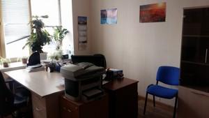 Офис, Дмитриевская, Киев, R-39992 - Фото 8