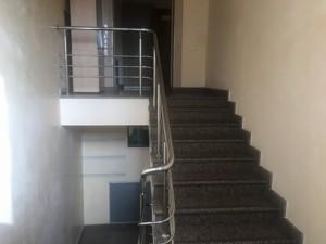 Офис, Дмитриевская, Киев, R-39992 - Фото 13