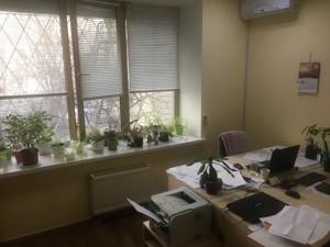 Офис, Дмитриевская, Киев, R-39992 - Фото 7
