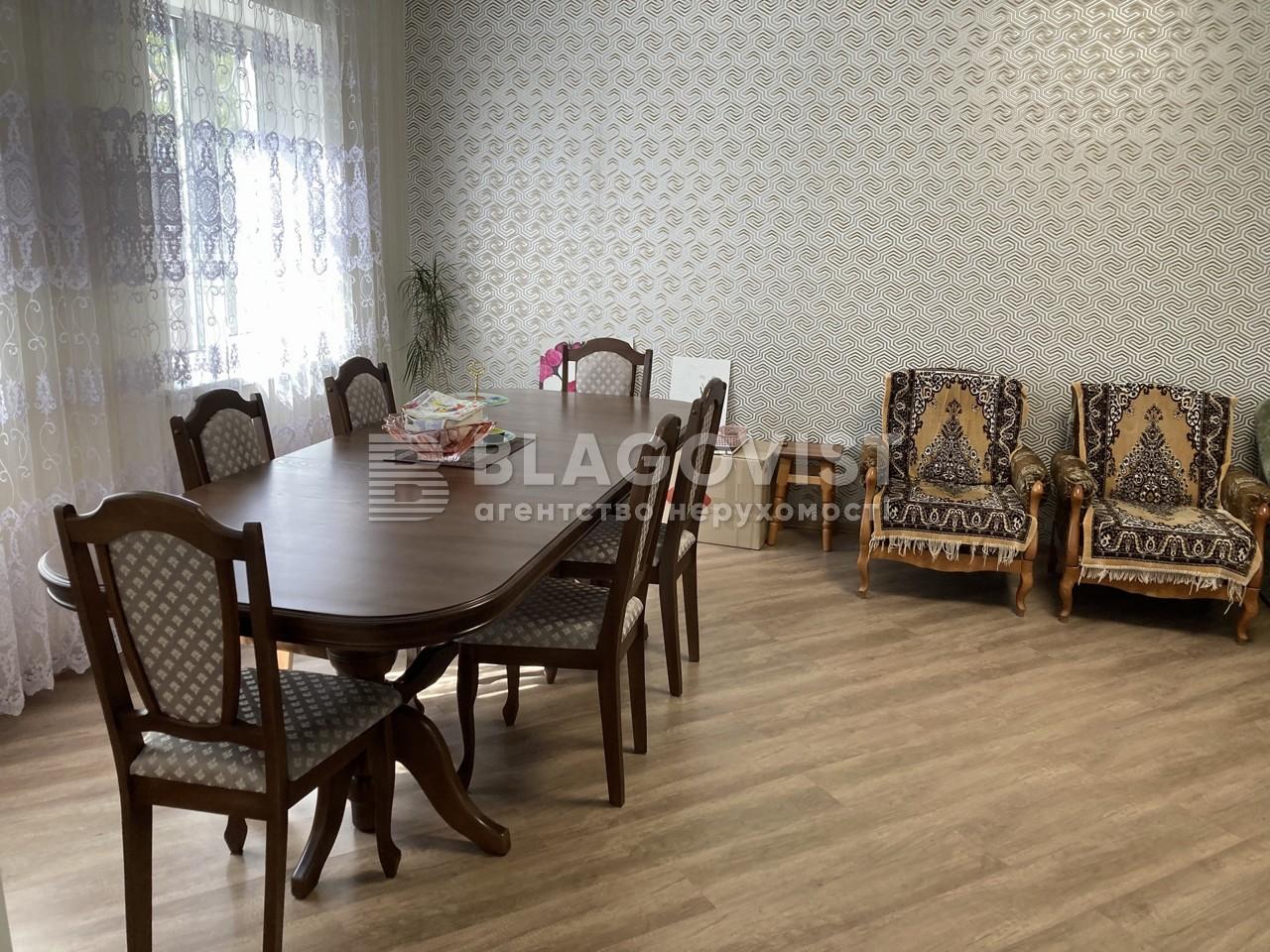 Дом H-50433, Донской пер., Киев - Фото 8