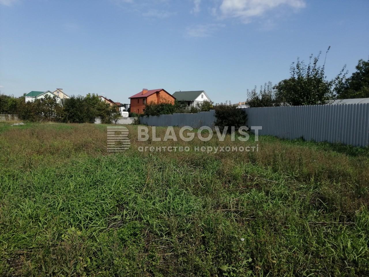 Земельный участок A-112532, Доброго дуба, Гатное - Фото 4