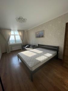 Квартира Маланюка Евгения (Сагайдака Степана), 101 корпус 18-21, Киев, P-30080 - Фото3