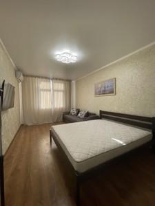 Квартира P-30080, Маланюка Евгения (Сагайдака Степана), 101 корпус 18-21, Киев - Фото 7