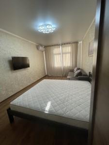Квартира P-30080, Маланюка Евгения (Сагайдака Степана), 101 корпус 18-21, Киев - Фото 8