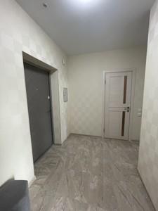 Квартира P-30080, Маланюка Евгения (Сагайдака Степана), 101 корпус 18-21, Киев - Фото 15