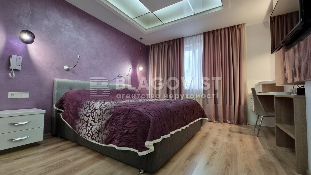 Квартира F-45356, Кондратюка Юрия, 7, Киев - Фото 9