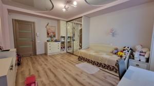 Квартира Кондратюка Юрия, 7, Киев, F-45356 - Фото 12