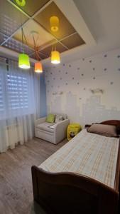 Квартира Кондратюка Юрия, 7, Киев, F-45356 - Фото 13