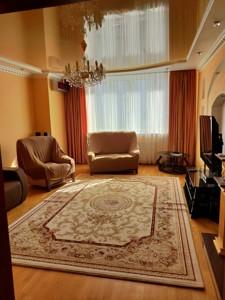 Квартира Срібнокільська, 1, Київ, Z-313878 - Фото 4