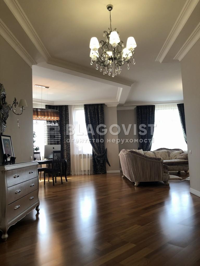 Квартира H-50649, Франко Ивана, 4б, Киев - Фото 9