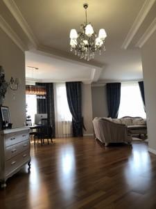 Квартира Франко Ивана, 4б, Киев, H-50649 - Фото 4