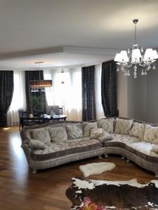 Квартира Франко Ивана, 4б, Киев, H-50649 - Фото3