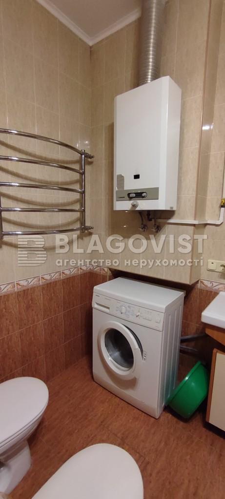 Квартира F-13082, Малоподвальная, 21/8, Киев - Фото 15