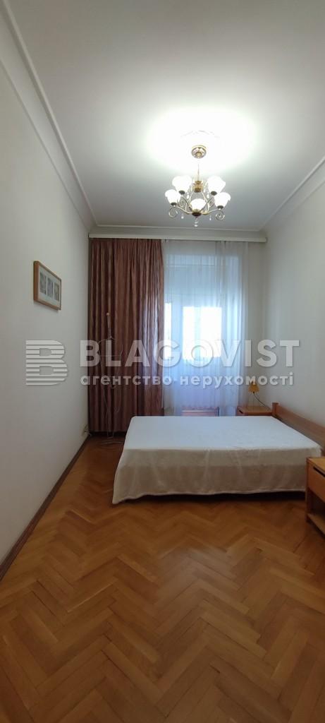 Квартира F-13082, Малоподвальная, 21/8, Киев - Фото 8