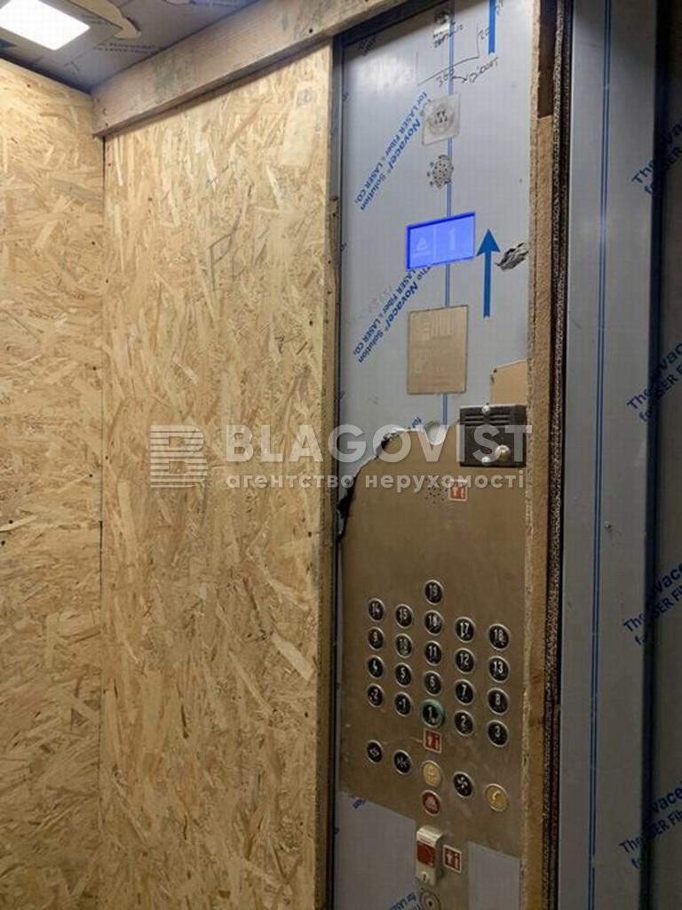 Квартира P-30097, Тверской тупик, 7б, Киев - Фото 13