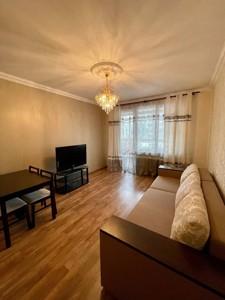 Квартира Голосеевский проспект (40-летия Октября просп.), 62, Киев, Z-747444 - Фото3