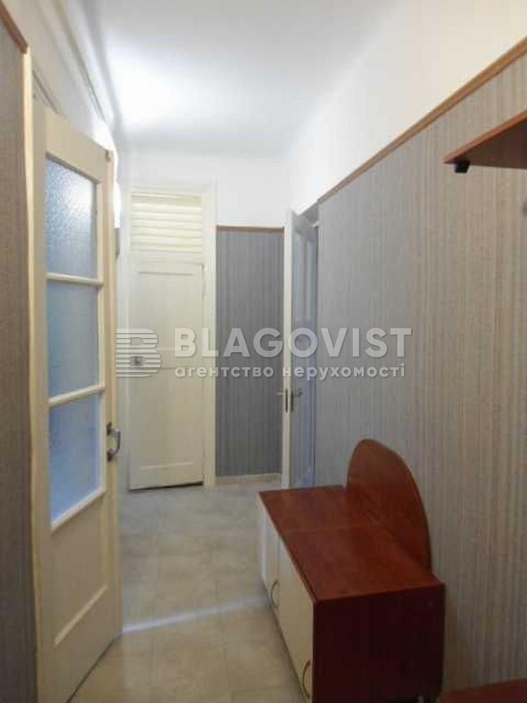 Квартира Z-791283, Кловский спуск, 4а, Киев - Фото 5