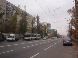 Ресторан, Науки просп., Киев, Z-763134 - Фото2