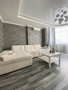 Квартира Златоустовская, 55, Киев, C-109874 - Фото