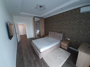 Квартира Коновальця Євгена (Щорса), 34а, Київ, M-39460 - Фото 5