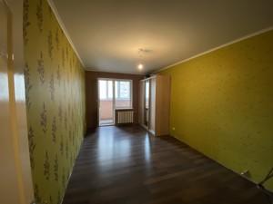 Квартира Урловская, 15, Киев, M-39463 - Фото3