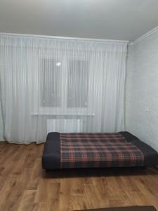 Квартира Глушкова Академика просп., 9е, Киев, R-40637 - Фото3