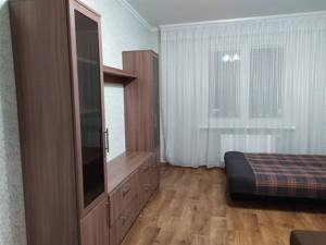 Квартира Глушкова Академика просп., 9е, Киев, R-40637 - Фото2
