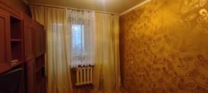 Квартира P-30007, Героев Сталинграда просп., 14б, Киев - Фото 7