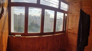 Квартира Z-807721, Татарский пер., 8, Киев - Фото 6