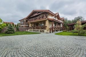 Будинок Кальвільна, Київ, C-109823 - Фото