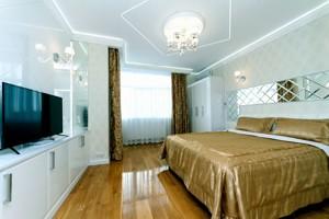 Квартира Просвещения, 16, Киев, Z-689399 - Фото3